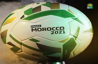 رسميًّا.. إقامة نهائي دوري أبطال إفريقيا في المغرب