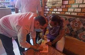 رئيس مدينة مرسى علم يكلف لجنة لمتابعة الالتزام بالإجراءات الاحترازية خلال أيام عيد الفطر| صور