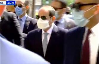 الرئيس السيسي يصل مقر إقامته بباريس في مستهل زيارته لفرنسا