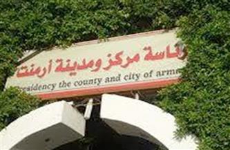 إنهاء إجراءات إطلاق اسم الشيخ عبدالباسط عبدالصمد على أكبر شارع بمدينة أرمنت في الأقصر