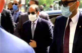 لحظة وصول الرئيس السيسي لمقر إقامته في باريس| فيديو