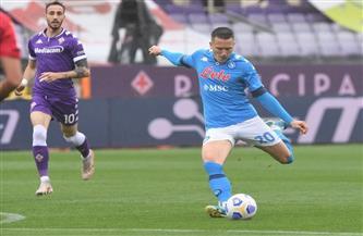 نابولي يفوز على فيورنتينا بهدفين نظيفين في الدوري الإيطالي