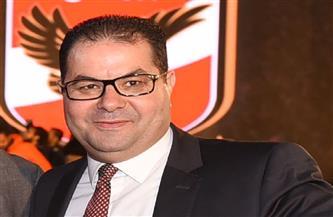 سعد شلبي يبدأ مهمته في الأهلي