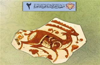 تعرف على قطعة شهر مايو بمتحف الفن الإسلامي بباب اللوق