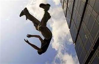 """مصرع """"محامٍ"""" سقط من شرفة شقته بالطابق السادس فى القليوبية"""