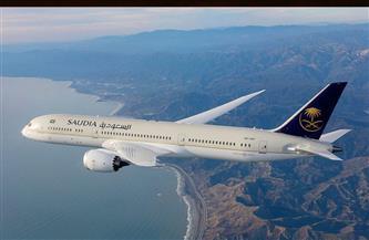 إقلاع أول رحلة دولية من مطار حائل الدولي بالسعودية متجهة إلى القاهرة