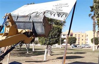 حملة بالإسكندرية لإزالة الإعلانات المخالفة من الشوارع