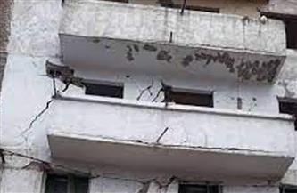 إخلاء أسرتين من عقار بكفرالشيخ بعد سقوط أجزاء منه