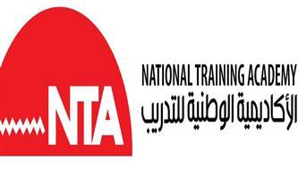 تدريب الكوادر البشرية الشابة الفلسطينية بالأكاديمية الوطنية تنفيذًا لمبادرة الرئيس السيسي