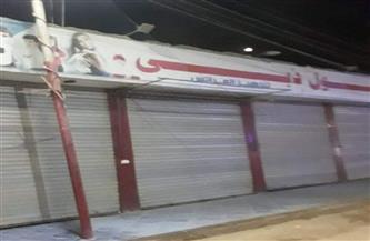 غلق مقهى ومطعم في حملة ليلية لتطبيق الإجراءات الاحترازية بدار السلام |صور