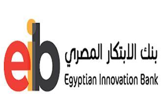 بنك الابتكار المصري يفتح أبوابه من جديد لتلقي أفكار جديدة