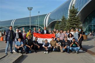 وفد شبابي يصل موسكو للمشاركة في المنتدى الشبابي الروسي - المصري