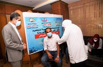 محافظ الغربية يشهد فعاليات اليوم الثاني لمبادرة تطعيم العاملين بلقاح كورونا | صور