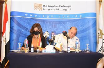 بروتوكول تعاون بين البورصة ووزارة الهجرة لتعزيز استثمارات المصريين في الخارج