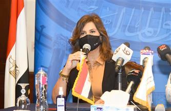 وزيرة الهجرة: مصر احتلت المركز الخامس عالميًّا بتحويلات العاملين بالخارج للاستثمار بالبورصة