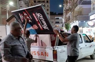 حملة موسعة لرفع الإشغالات بشارع الجلاء البحري بشبين الكوم في المنوفية | صور