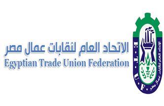اتحاد عمال مصر يشيد بقرارات الرئيس السيسي بدعم فلسطين في مواجهة الاحتلال وآثاره