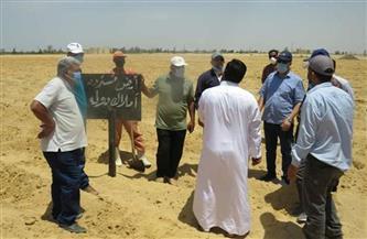 استرداد 27 فدانًا من مستثمرين غير جادين في وادي النطرون