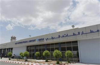 مطار الطائف الدولي يشهد تسيير أولى الرحلات إلى القاهرة