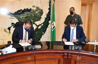 محافظ الفيوم ورئيس البنك الزراعي يوقعان برتوكولا لدعم المشروعات الزراعية والحيوانية| صور