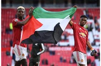 نجما مانشستر يونايتد يرفعان علم فلسطين فى «أولد ترافورد»