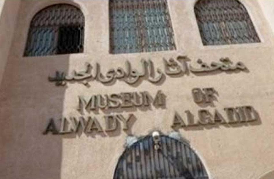 مسرجة من الفخار من العصر القبطي تحفة شهر سبتمبر بمتحف الوادي الجديد
