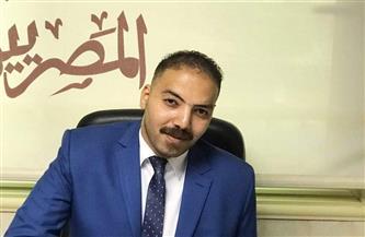 """""""المصريين"""": سياسة الرئيس السيسي تؤكد موقف مصر الراسخ نحو القضية الفلسطينية"""