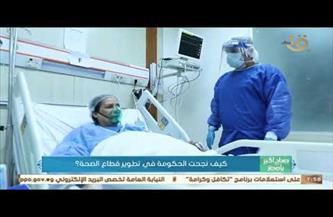 رئيس مجلس الأعمال المصري الألماني: منظومة الصحة تدعو للفخر.. وجيلنا محظوظ