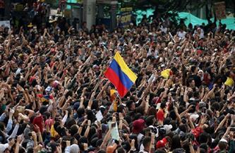 كوبا أمريكا: متظاهرون كولومبيون يطالبون بإلغاء البطولة