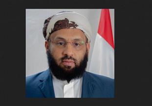 وزير الأوقاف اليمنى لـ«الأهرام العربي»: «جماعة الحوثى» أخطر من وباء كورونا!