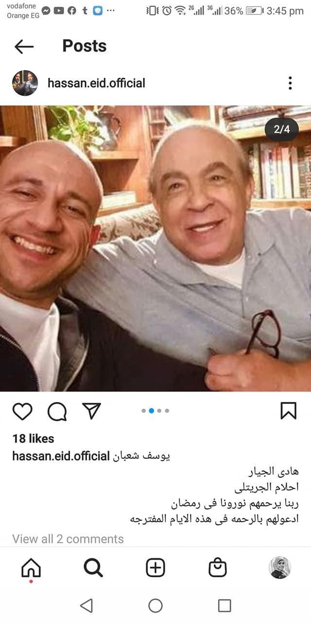 حسن عيد يطلب الدعاء ليوسف شعبان وهادي الجيار - بوابة الأهرام
