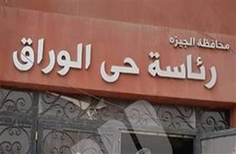 حي الوراق يشن حملة تطهير وتعقيم في المؤسسات الحكومية والشوارع