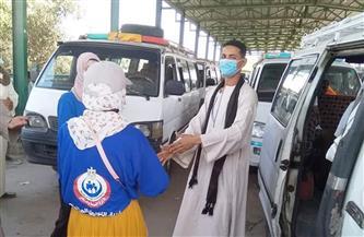 محافظ أسيوط: فرق التواصل المجتمعي تساعد المواطنين للتسجيل للحصول على لقاح كورونا | صور