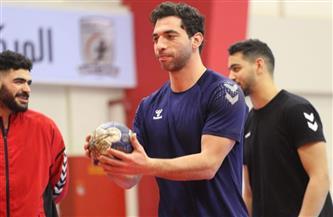 منتخب مصر لكرة اليد يواصل تدريباته بالمركز الأوليمبي استعدادًا لأولمبياد طوكيو | صور