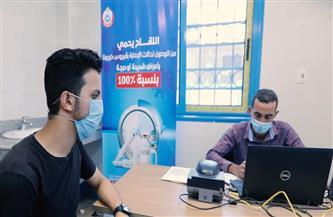 وزارة الصحة تناشد المواطنين بالتسجيل للحصول على لقاح كورونا| فيديو