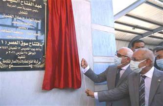 محافظ بورسعيد يفتتح سوق العصر الحضاري بحي العرب | صور