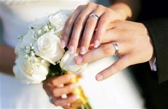هيئة التأمينات الاجتماعية تكشف شروط الحصول على منحة الزواج| فيديو