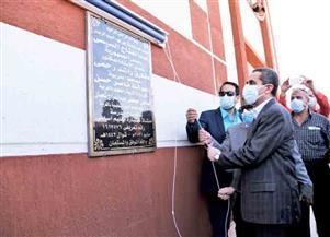 محافظ الغربية يفتتح 6 مدارس في المحلة الكبرى بتكلفة 50 مليون جنيه | صور