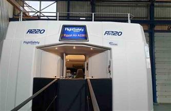 أكاديمية مصر للطيران للتدريب تحصل على اعتماد EASA لأحدث أجهزة الطيران التمثيلي A220-300  صور