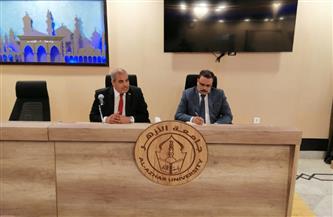 رئيس جامعة الأزهر يترأس اجتماع الإدارة العامة لشئون التعليم والطلاب  صور