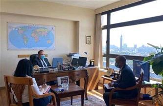 جلسة مباحثات افتراضية بين الوكالة المصرية للشراكة من أجل التنمية والبنك الإسلامي للتنمية|صور