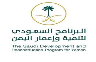 السعودية تبحث مع مبعوثي الأمم المتحدة وأمريكا وقف إطلاق النار باليمن