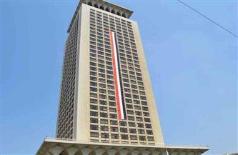 الخارجية تطلق التقرير الوطني لمصر حول مكافحة الإرهاب لعام 2021   تفاصيل
