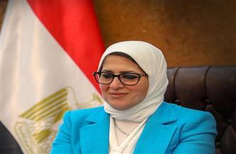 """وزيرة الصحة: الإسراع في تخصيص حوالي نصف مليون دولار لتلبية الاحتياجات الطبية العاجلة لـ""""فلسطين"""""""