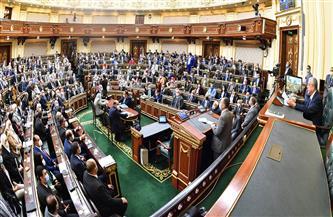 ننشر نص تقرير لجان النواب عن مشروع قانون إنشاء صندوق الوقف الخيري الذي يناقشه المجلس الأحد المقبل