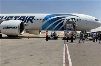 تفاصيل استقبال مصر لأول شحنة من المادة الخام لتصنيع لقاح كورونا| فيديو