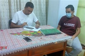فتح مراكز الشباب لاستقبال المواطنين الراغبين في التسجيل لتلقي لقاح كورونا بأسيوط | صور