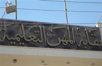 نقابة المهن التعليمية تشيد بجهود الواسطة المصرية لوقف إطلاق النار في غزة