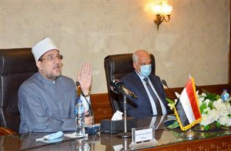 وزير الأوقاف خلال لقائه قيادات الدعوة بالجيزة: مصر لها دور بارز في كل المجالات