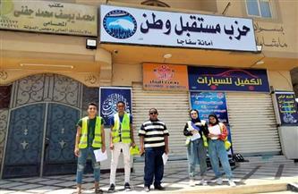 مستقبل وطن بالبحر الأحمر يطلق حملة توعية ضد فيروس كورونا بمدينة سفاجا | صور